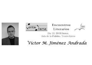Asociación Cultural Pentadrama, Encuentros Literarios
