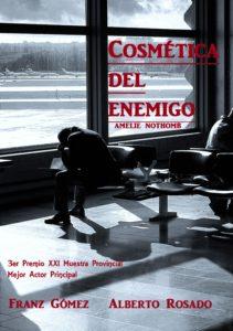 Cosmética del enemigo, Sala Micenas ATV