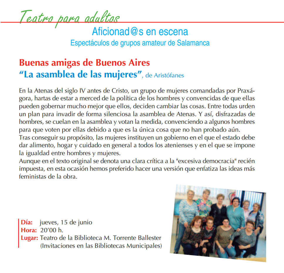 La asamblea de mujeres, Salamanca
