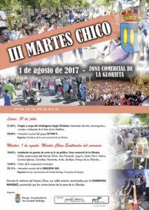 Ciudad Rodrigo, Martes Chico 2017