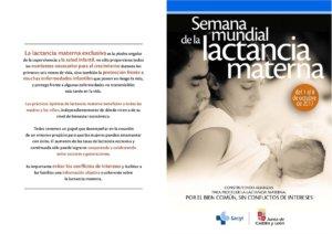 Semana de la Lactancia Materna Centro Comercial El Tormes Santa Marta de Tormes Octubre 2017