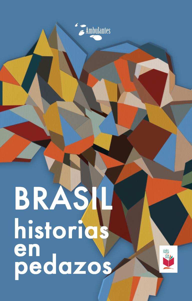 Centro de Estudios Brasileños Brasil. Historias en pedazos Salamanca Octubre 2017