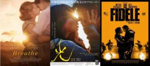 Cines Van Dyck Joven Cine en VOSE 24 al 30 de noviembre de 2017 Salamanca