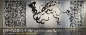 CCHJ Ryuho Hamano El viento Salamanca Noviembre diciembre 2017