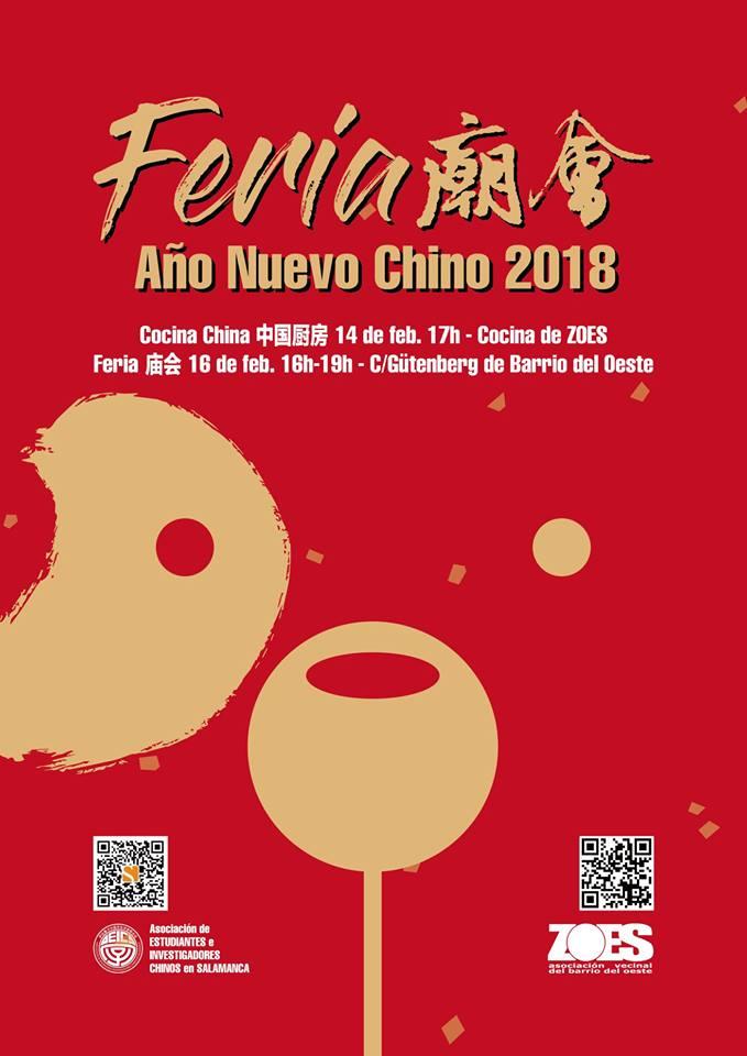 Asociación de Vecinos Barrio del Oeste ZOES Año Nuevo Chino 2018 Salamanca Febrero 2018