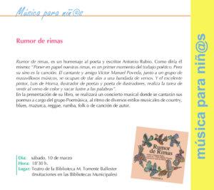 Torrente Ballester Rumor de rimas Salamanca Marzo 2018