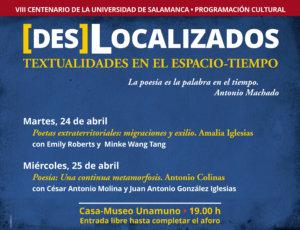 Casa Museo Miguel de Unamuno [Des]Localizados Salamanca Abril 2018