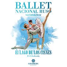 Palacio de Congresos y Exposiciones El lago de los cisnes Salamanca Diciembre 2018