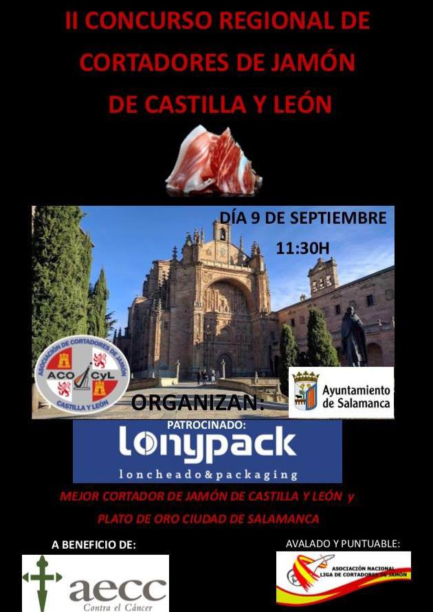 Ferias y Fiestas 2018 II Concurso Regional de Cortadores de Jamón Salamanca Septiembre