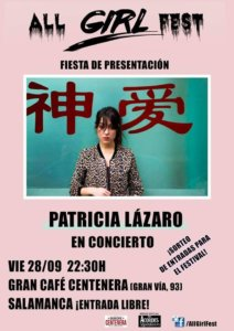 Centenera Patricia Lázaro Salamanca Septiembre 2018