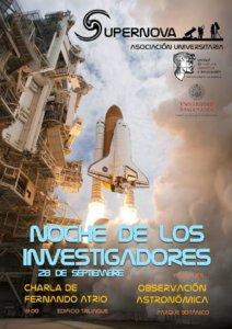 Salamanca Noche de los Investigadores Supernova Septiembre 2018