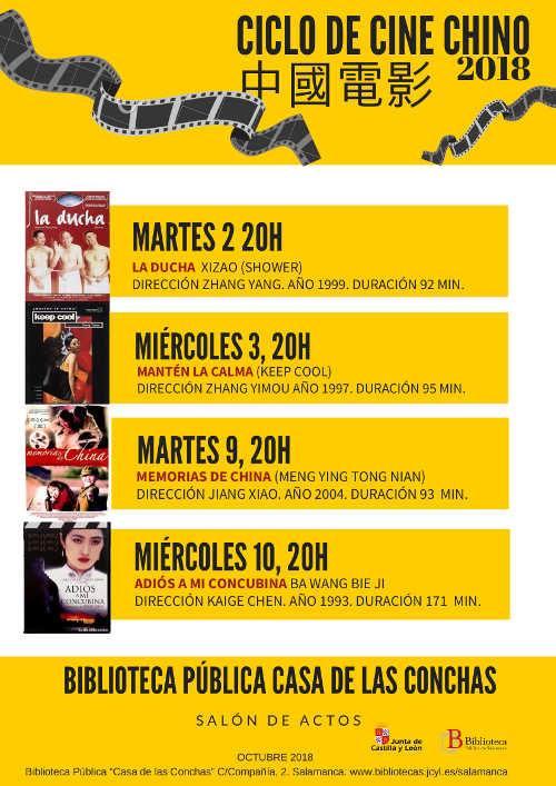 Casa de las Conchas Ciclo de Cine Chino Salamanca Octubre 2018