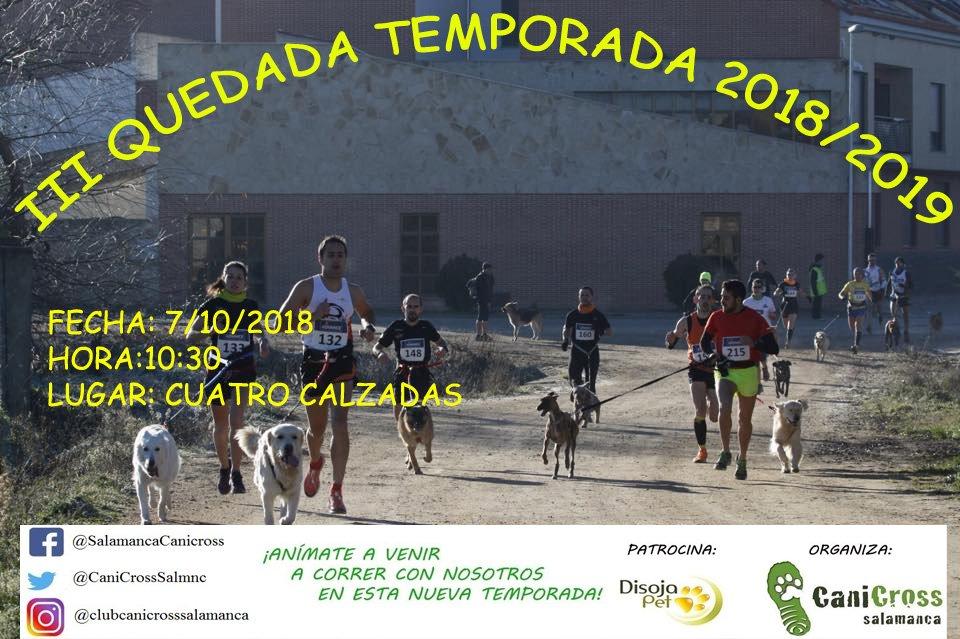 Cuatro Calzadas III Quedada Temporada 2018-2019 Canicross Octubre