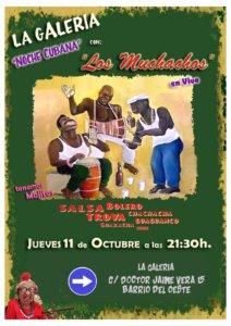 La Galería Los Muchachos Salamanca Octubre 2018
