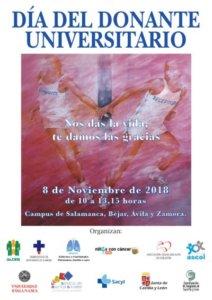 Día del Donante Universitario Noviembre 2018