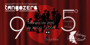Espacio Almargen Milonga La Trabada V Aniversario Salamanca Febrero 2019