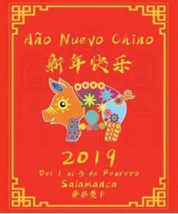 Año Nuevo Chino Salamanca Febrero 2019