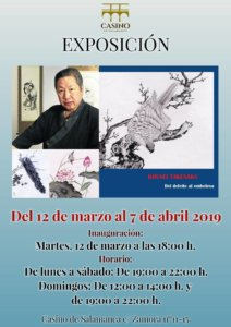 Casino de Salamanca Kousei Takenaka Marzo abril 2019