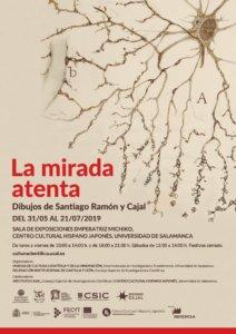 Centro Cultural Hispano Japonés CCHJ La mirada atenta Salamanca 2019