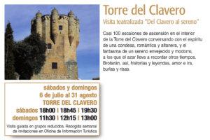 Torre del Clavero Plazas y Patios 2019 Salamanca Julio agosto