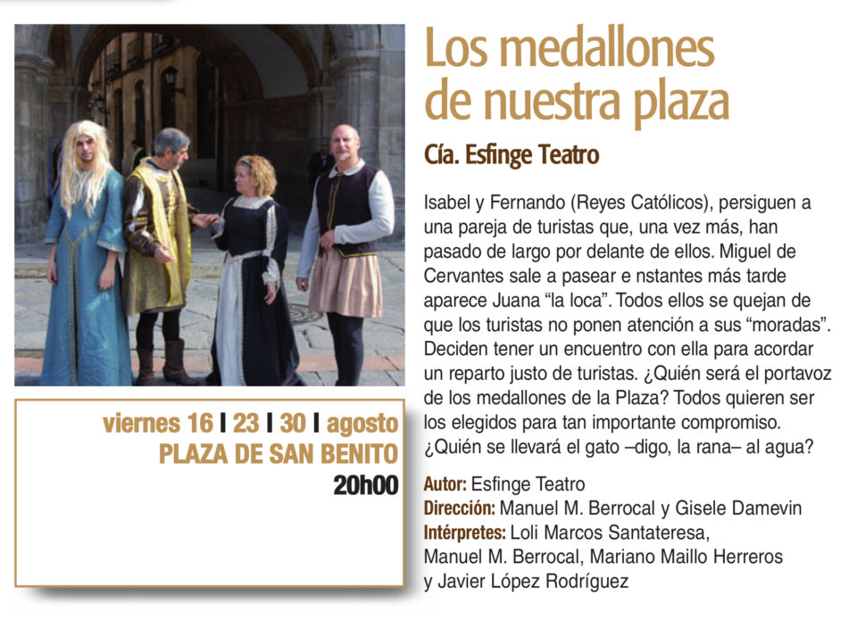 Plaza de San Benito Esfinge Teatro Plazas y Patios 2019 Salamanca Agosto