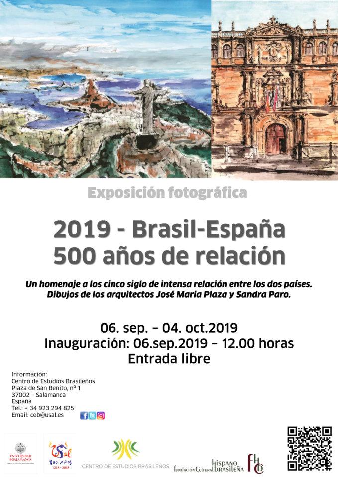 Palacio de Maldonado 2019 - Brasil-España. 500 años de relación Salamanca Septiembre octubre