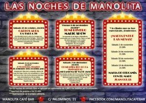 Manolita Café Bar Las noches de Manolita Salamanca Octubre noviembre diciembre 2019