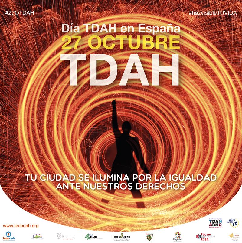 Puerta de Zamora Día Internacional del TDAH en España Salamanca Octubre 2019