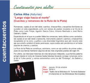 Torrente Ballester Carlos Alba Salamanca Octubre 2019