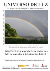 Casa de las Conchas Universo de luz Salamanca Noviembre diciembre 2019