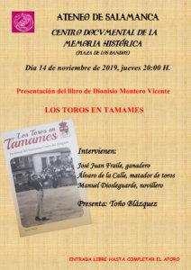 Centro Documental de la Memoria Histórica CDMH Los toros en Tamames Salamanca Noviembre 2019