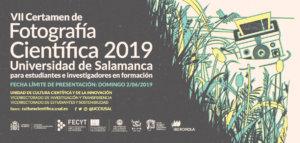 Edificio Dioscórides VII Certamen de Fotografía Científica 2019 Salamanca 2019-2020