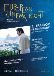 Cines Van Dyck La noche del Cine Europeo Salamanca Diciembre 2019