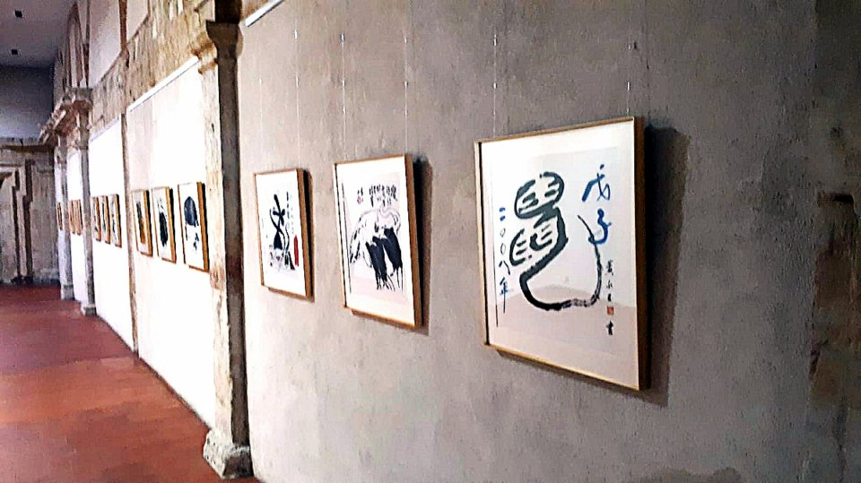 Teatro Liceo Huang Yongyu Año Nuevo Chino 2020 Salamanca