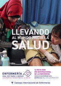 Puerta de Zamora Día Internacional de la Enfermería Salamanca Mayo 2020