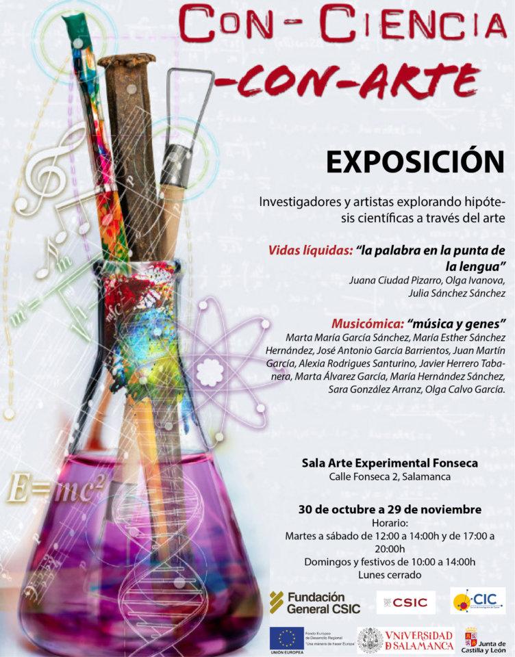 Hospedería Fonseca Con-Ciencia-Con-Arte Salamanca Octubre noviembre 2020