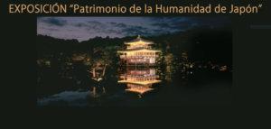 Centro Cultural Hispano Japonés CCHJ Patrimonio de la Humanidad de Japón Salamanca 2020 - 2021