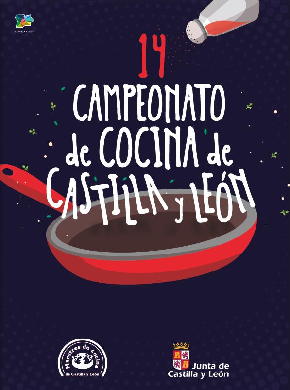 Palacio de Congresos y Exposiciones XIV Campeonato de Cocina de Castilla y León Salamanca Diciembre 2020