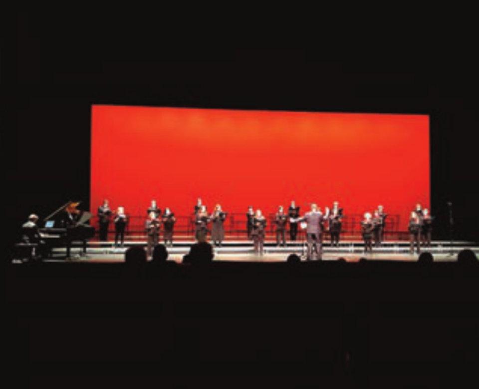 Centro de las Artes Escénicas y de la Música CAEM Coro de Cámara y Coral Polifónica Salamanca Junio 2021