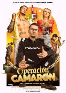 Cines Van Dyck Operación Camarón Salamanca Junio 2021