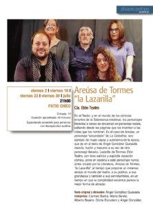 """Patio Chico Areúsa de Tormes """"la Lazarilla"""" Salamanca Plazas y Patios 2021 Julio"""