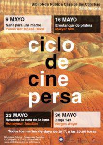 Ciclo de Cine Persa, Casa de las Conchas, Salamanca