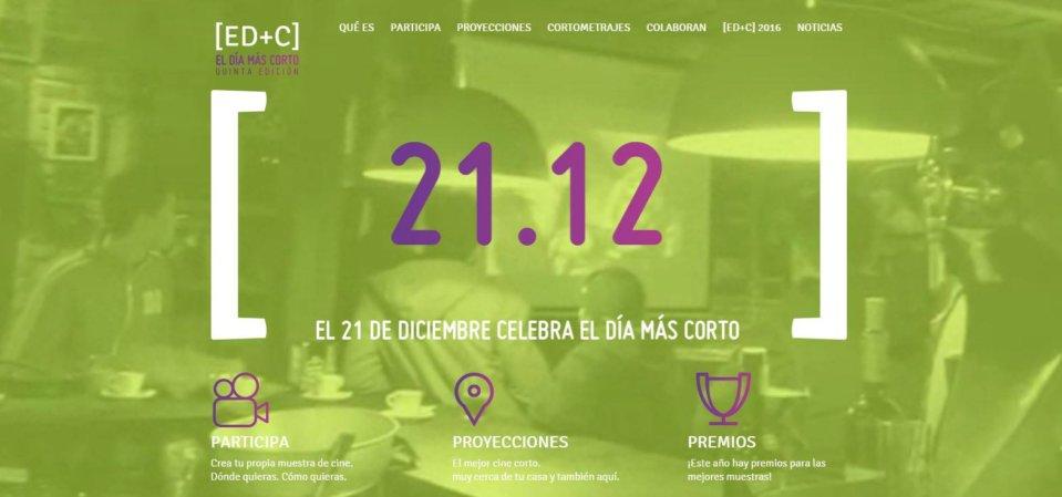 Casa de las Conchas El día más Corto Salamanca Diciembre 2017