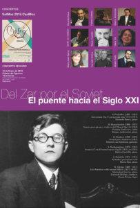 COSCYL Festival SalMos CanMoc 2018 16 de enero de 2018 Salamanca