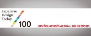 CCHJ Diseño japonés actual 100 ejemplos Salamanca 2018