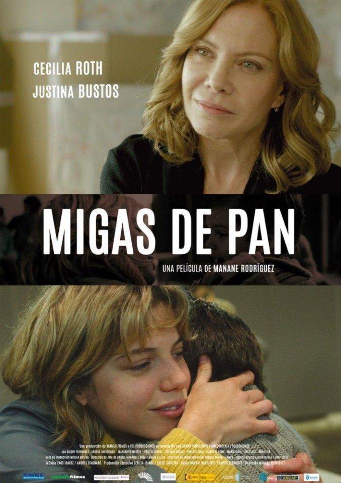 Filmoteca de Castilla y León Ciclo de Cine Mujeres x Mujeres Salamanca Marzo 2018