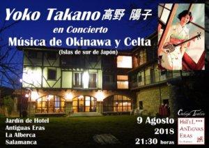 La Alberca Yoko Takano Agosto 2018