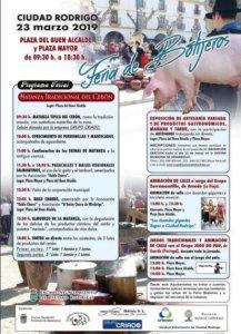 Ciudad Rodrigo Fiesta de Botijeros Marzo 2019