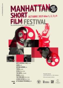 Museo del Comercio y de la Industria Manhattan Short Film Festival Salamanca Octubre 2019