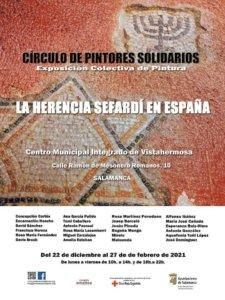 Vistahermosa La herencia Sefardí en España Salamanca 2020 - 2021